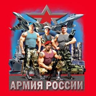 """Футболка """"Вооруженные силы России"""" - цветной принт"""