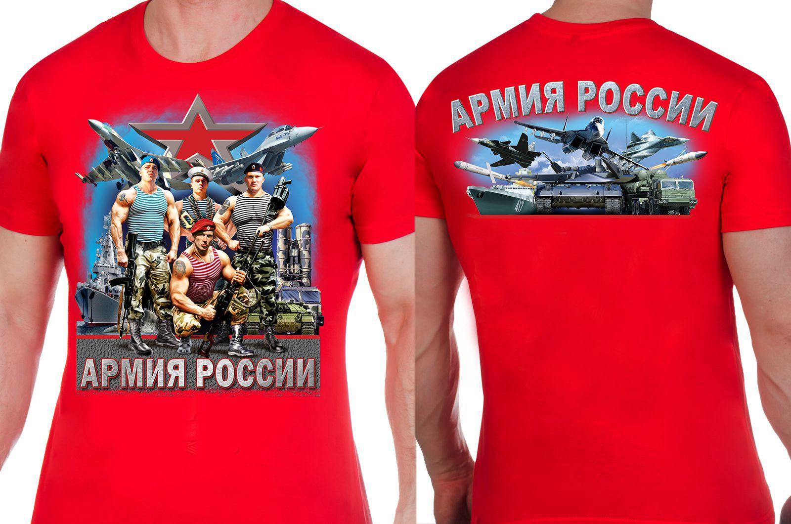 """Заказать футболки """"Вооруженные силы России"""""""