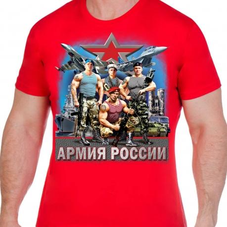 """Футболка """"Вооруженные силы России"""""""