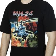 Футболка ВВС «Ми-24»