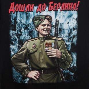 """Футболка """"За нашу Победу!"""""""