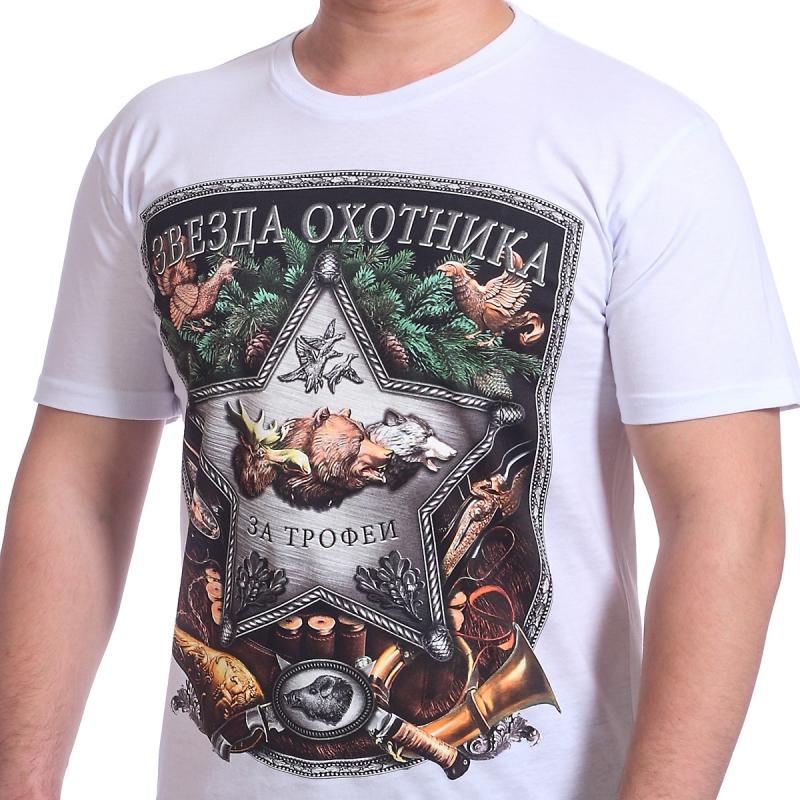 """Купить футболки """"За трофеи"""" выгодно в Военпро"""