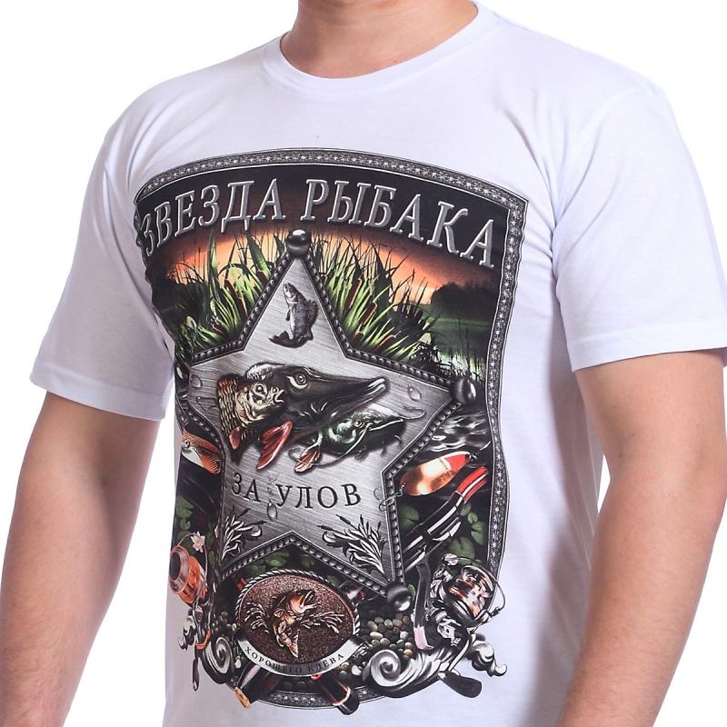 """Купите футболки """"За улов"""" в качестве оригинального подарка рыбаку"""