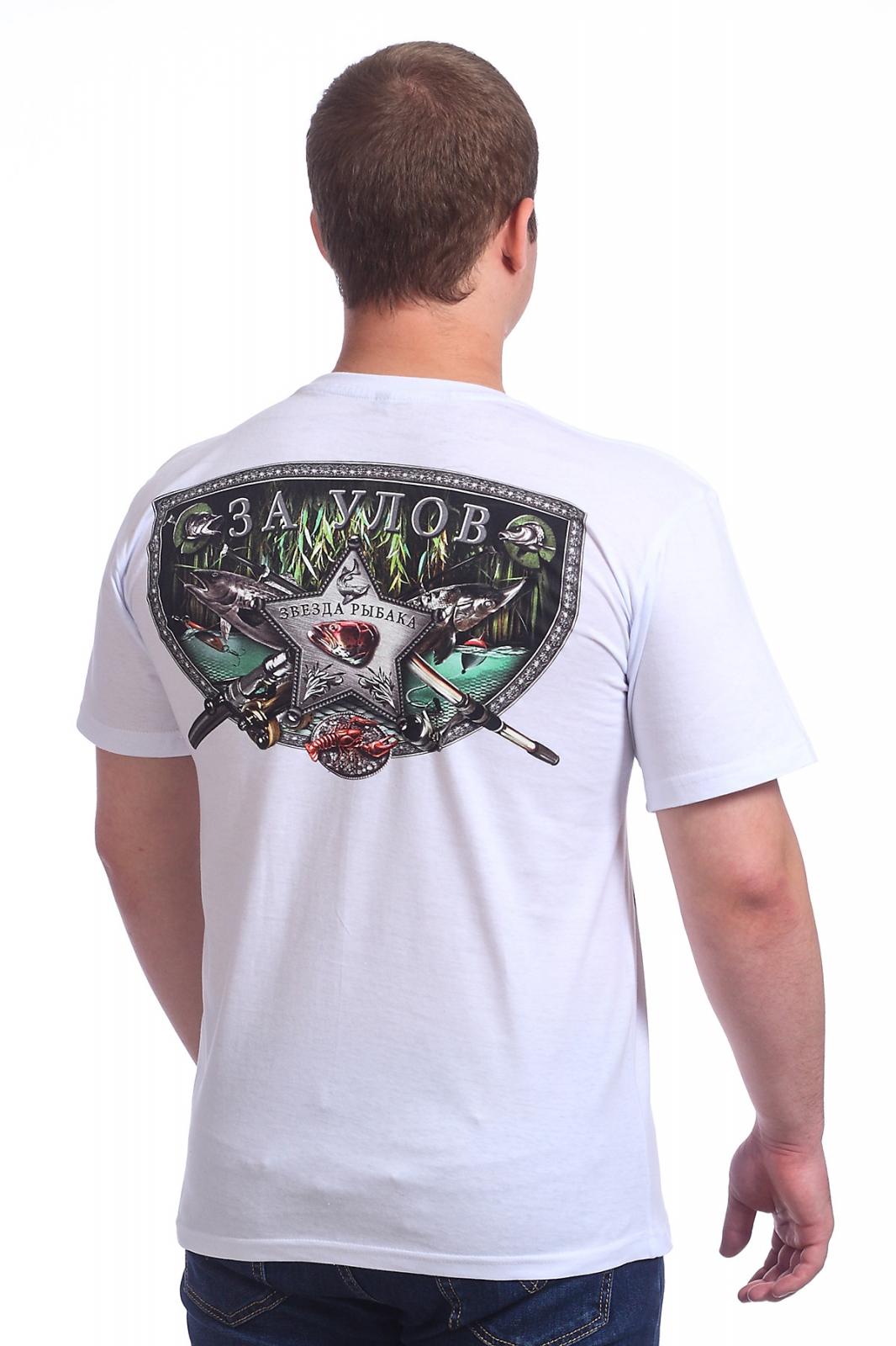 "Купить футболку ""За улов"""
