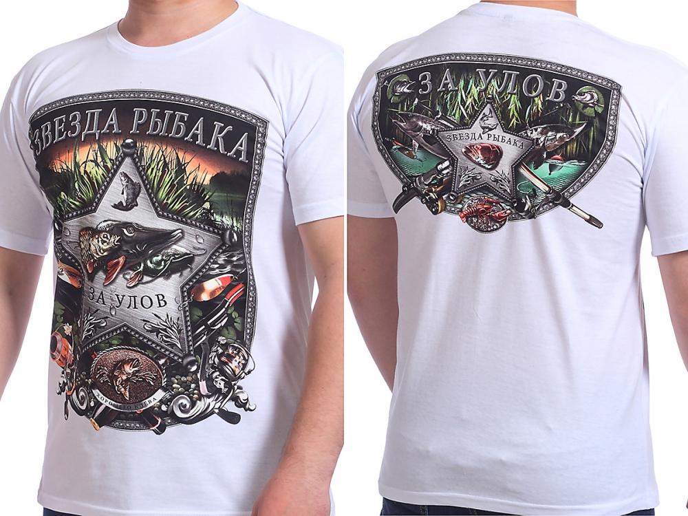 """Заказать футболки """"За улов"""" можно оптом и в розницу, выгодно и быстро"""
