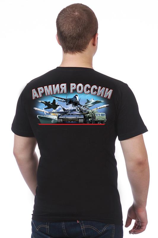 """Купить футболку """"Здравствуй НАТО!"""""""