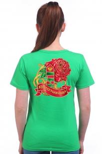 Купить футболки Жене пограничника