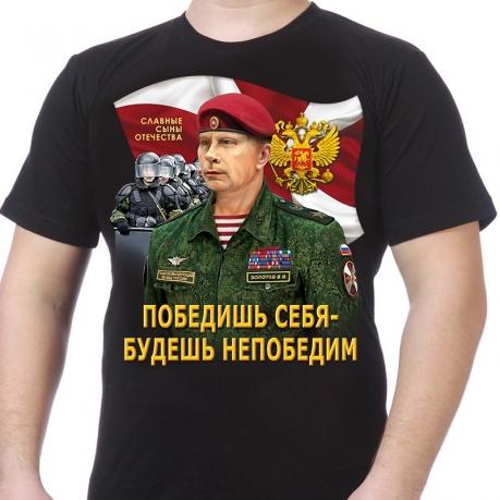 Футболка Золотов