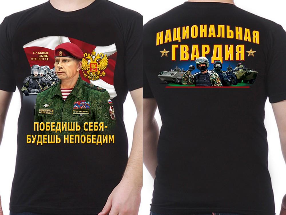 Выгодно купить футболки Золотов можно только в Военпро