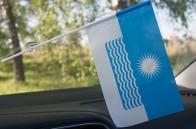 Геленджикский флаг