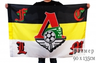 Имперский флаг «ФК Локомотив»