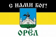 Имперский флаг Орла