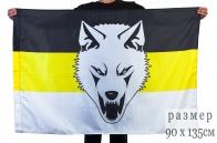 Имперский флаг «Сопротивление»