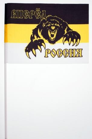 Имперский флажок на палочке «Вперёд Россия!»
