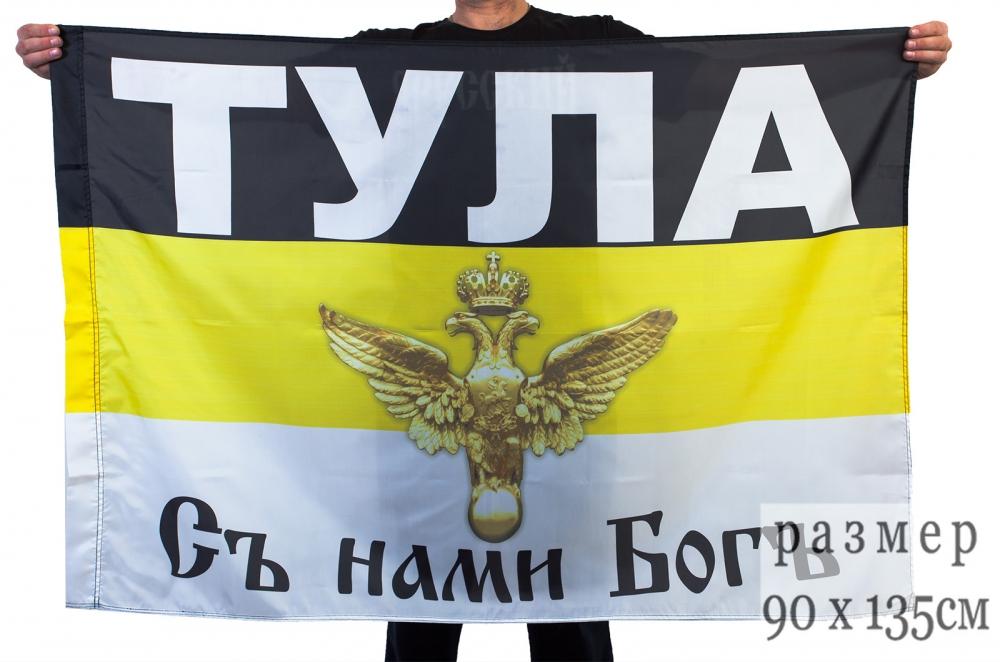 """Имперский флаг Тулы """"С нами Богъ"""""""