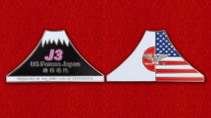 J3 US Forces Jahan Challenge Coin - obverse and reverse