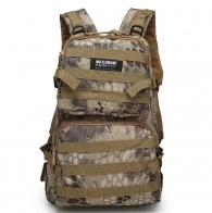 Качественный рюкзак для путешествий BLACKHAWK