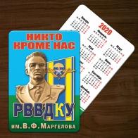 Календарик-сувенир РВВДКУ (2020 год, 2019 год)
