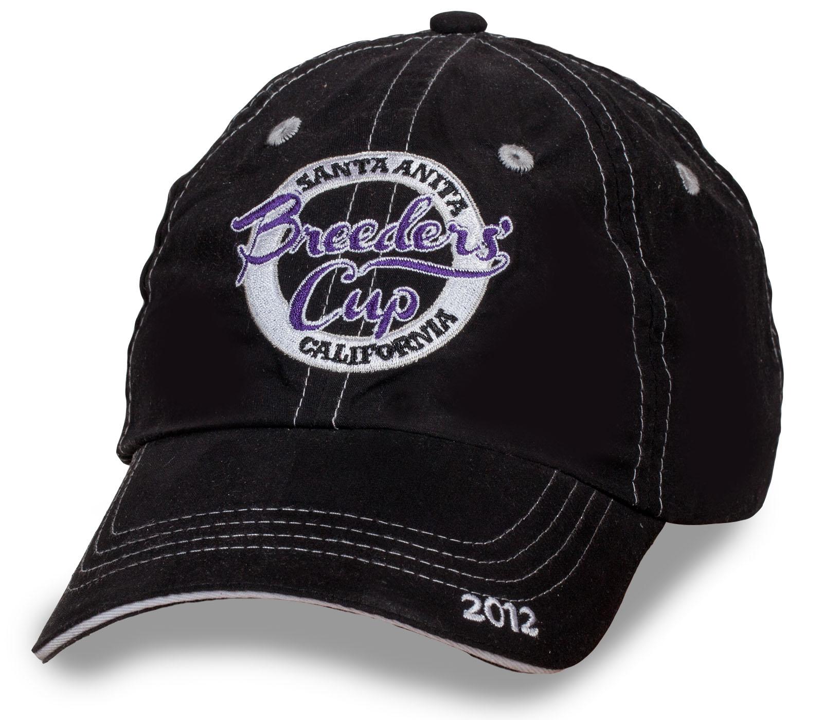 Заказать кепку со стильным логотипом от престижного турнира по конному спорту Breeders' Cup по оптимальной цене