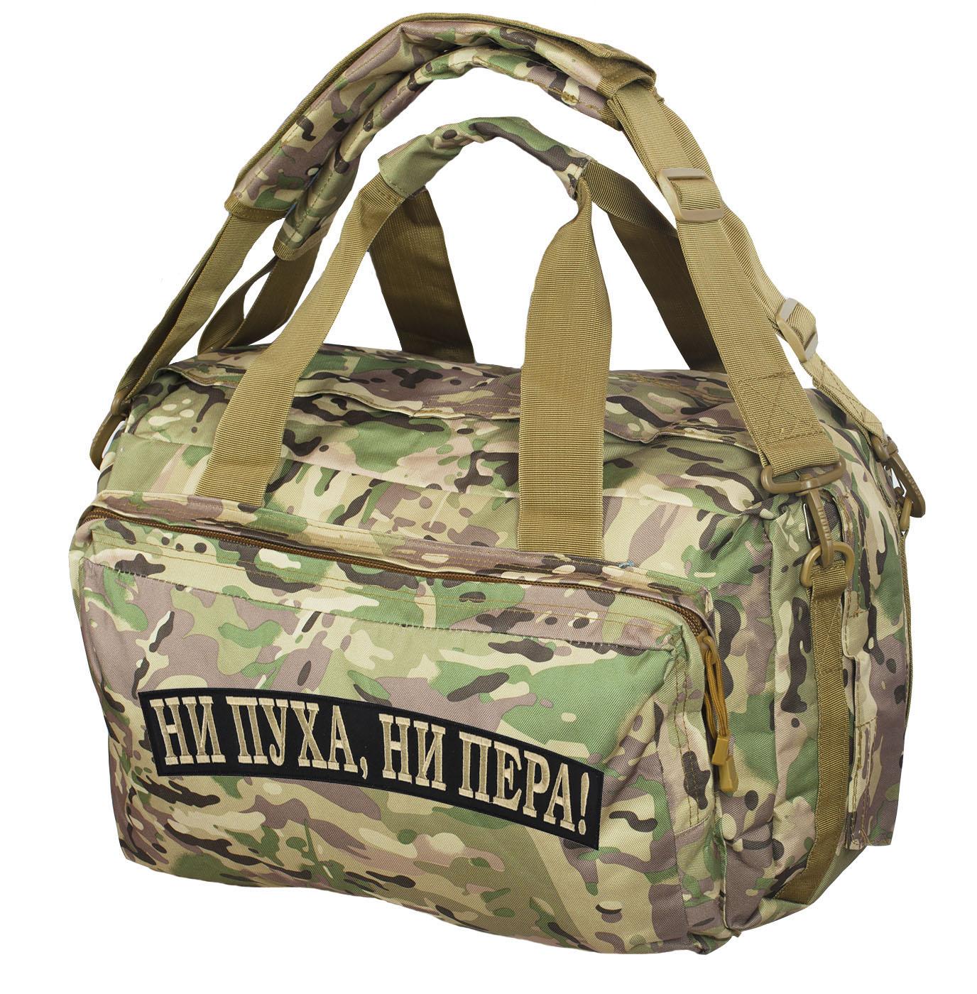 Камуфляжная походная сумка Ни пуха, Ни пера - купить по лучшей цене