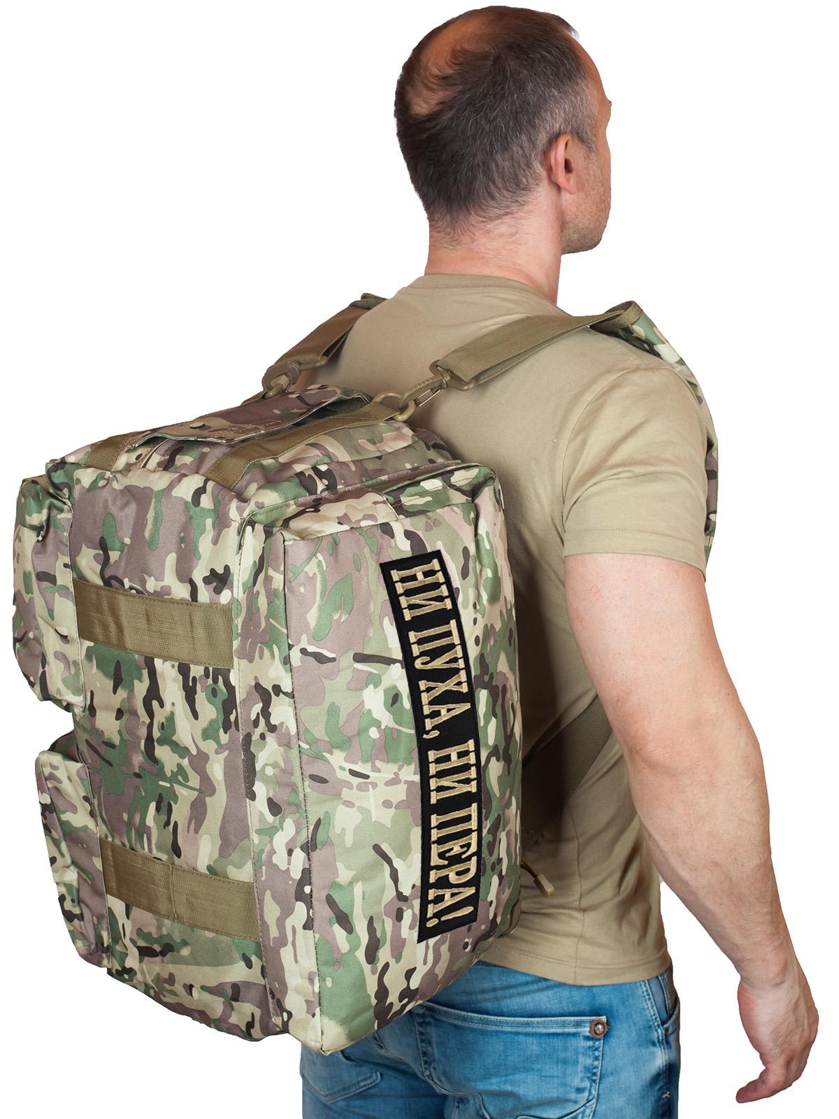Купить камуфляжную походную сумку Ни пуха, Ни пера по специальной цене