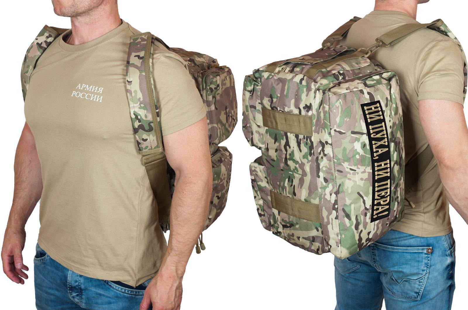 Камуфляжная походная сумка Ни пуха, Ни пера - купить оптом