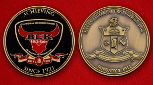Kappa Alpha Psi Fraternity, Inc Challenge Coin