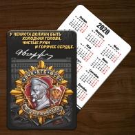 Карманный календарик ВЧК-КГБ-ФСБ Ф. Дзержинский (2020 год, 2019 год)