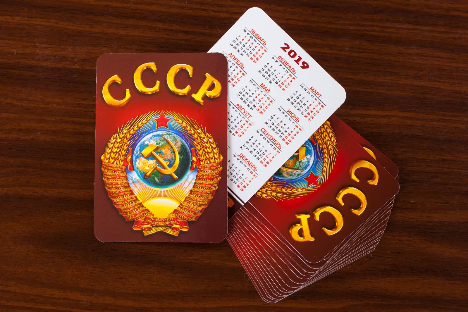 """Карманный календарик """"СССР"""" (на 2019 год) заказать в Военпро"""