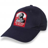 "Кепка с трансфером Сталин и лозунгом ""Наше дело правое, мы победили!"""