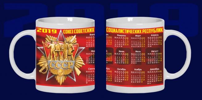 Керамическая кружка СССР с календарем на 2019 год
