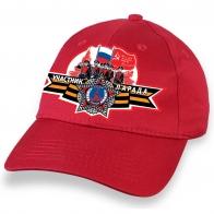 Классическая красная бейсболка с термотрансфером Участник Парада