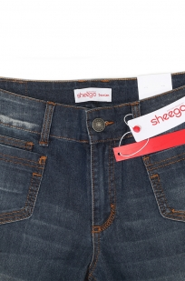 Классические джинсы клеш от легендарного бренда Sheego ® (Германия). Топы бутиков Берлина в твоем городе!
