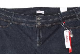 Классические немецкие джинсы от Sheego®. Элитное качество для русских красавиц приятных форм!