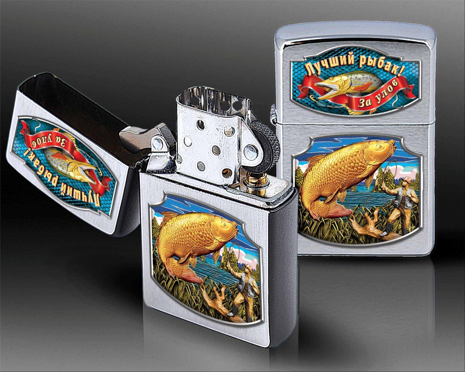 Коллекционная зажигалка для рыбаков