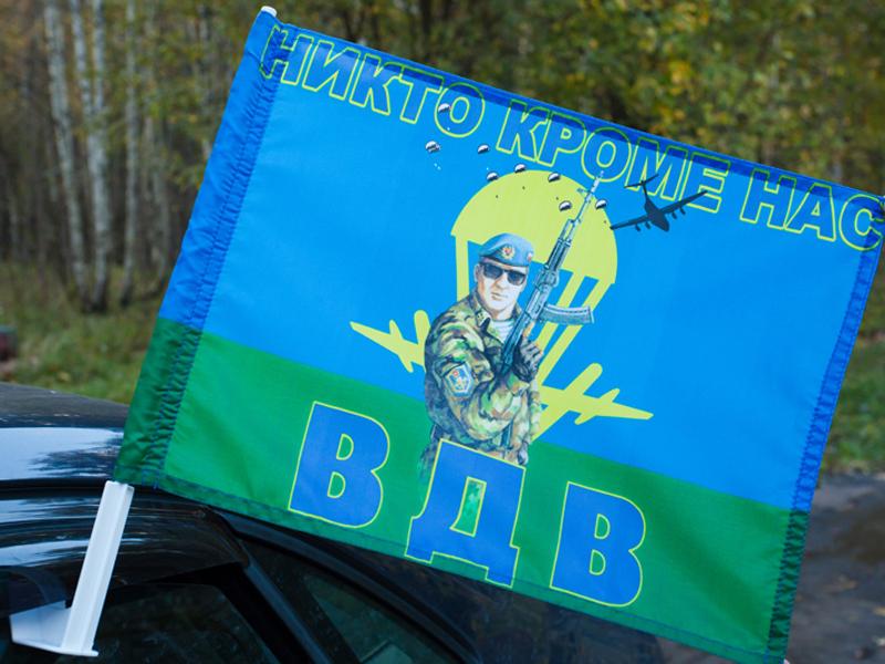 Купить флажок в машину с принтом «Никто, кроме нас»