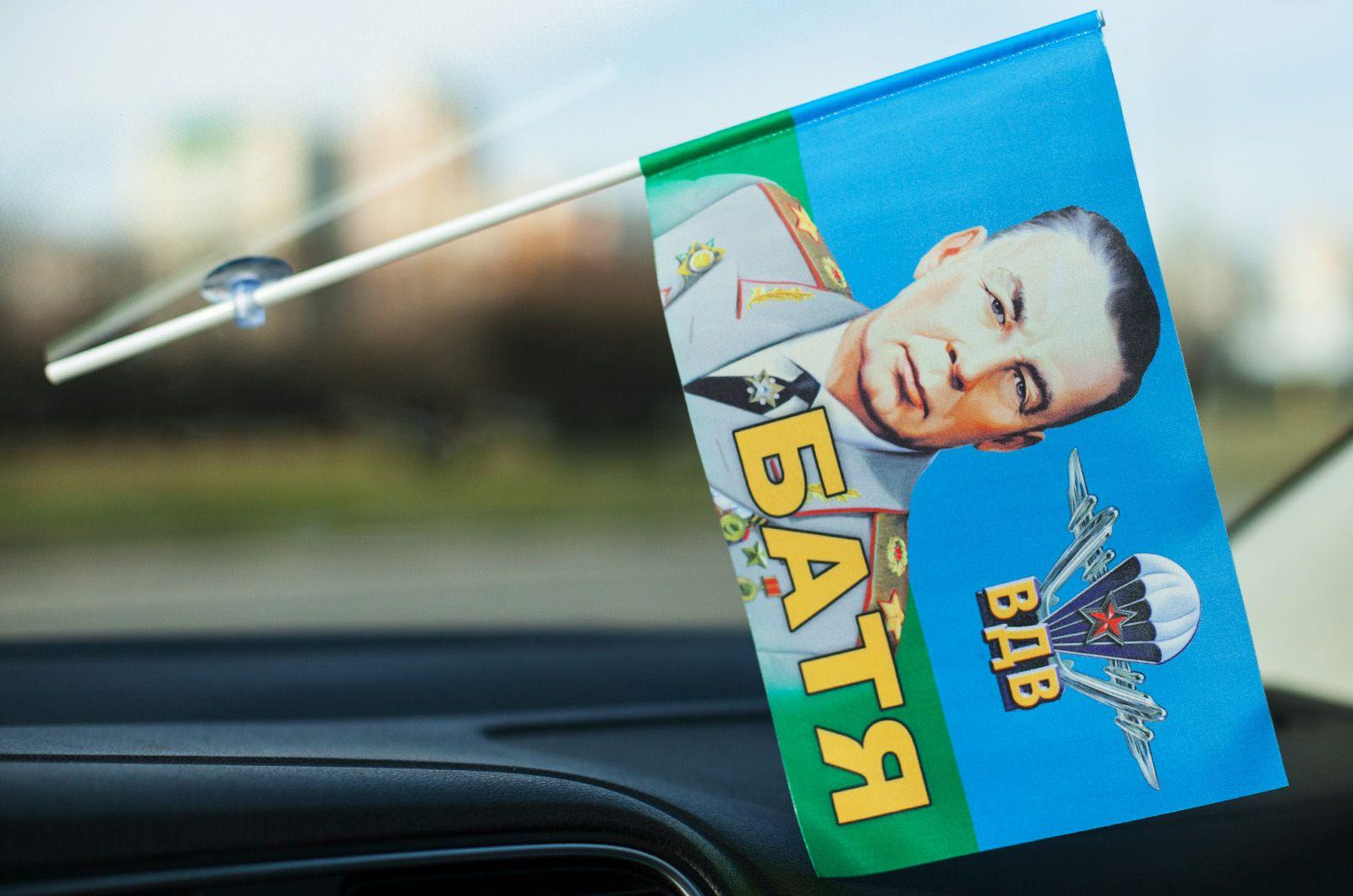 Автомобильный флажок на присоске «Батя ВДВ»
