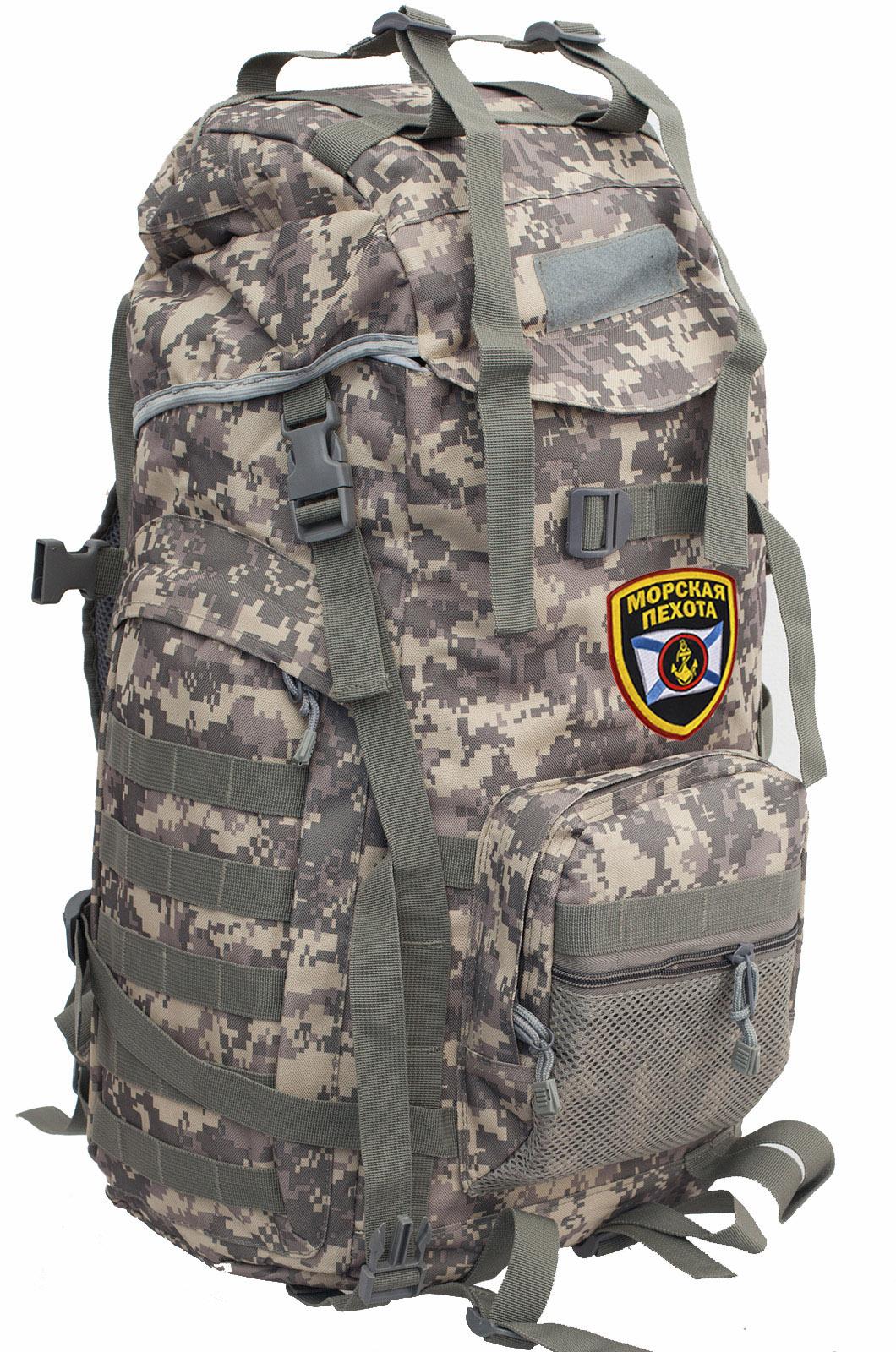 Купить камуфляжный ранец рюкзак Морской пехоты