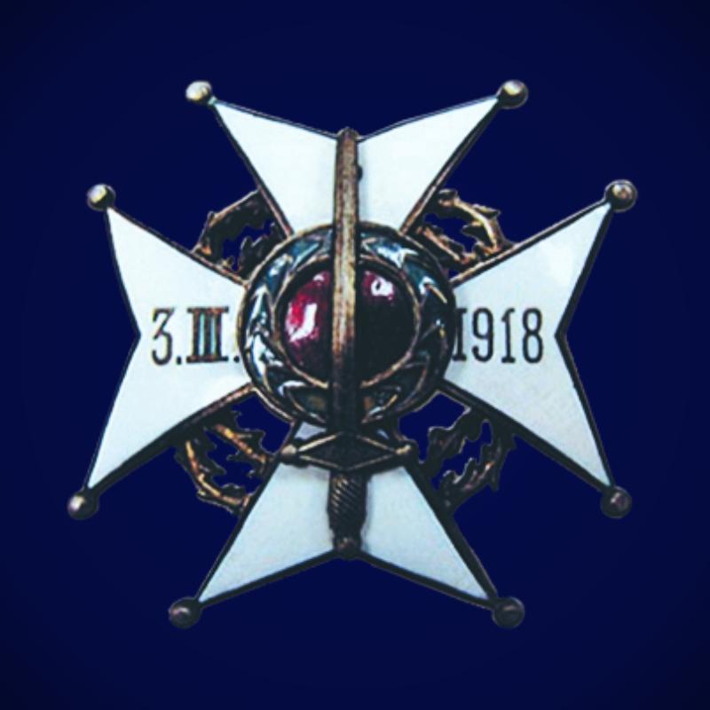 Крест Ачинского конно-партизанского отряда