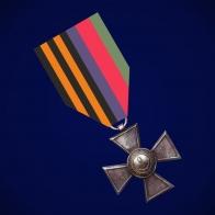"Крест ""Спасение Кубани"" 1 степени"