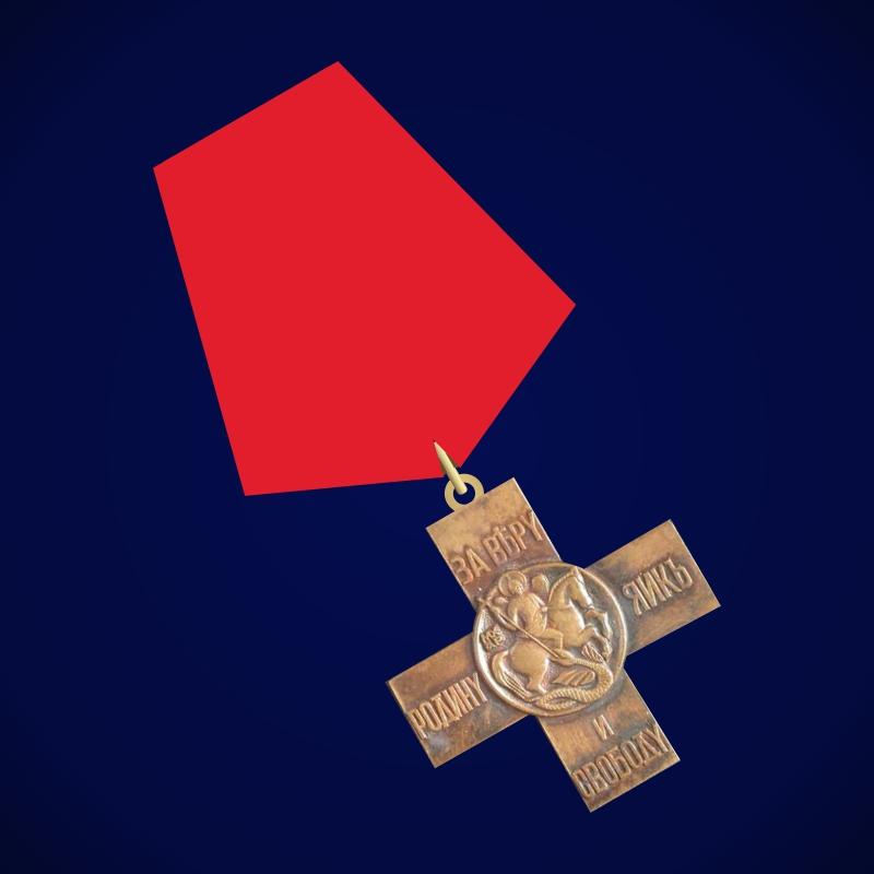 Крест Святого Архангела (Архистратига) Михаила