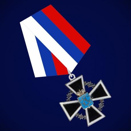 Крест За Екатеринославский поход