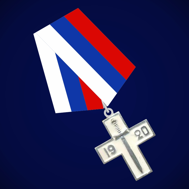 Крест За поход отряда генерала Бредова