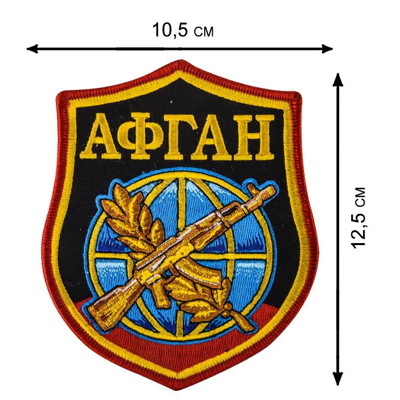 "Крутые спортивные штаны ""Афган"""