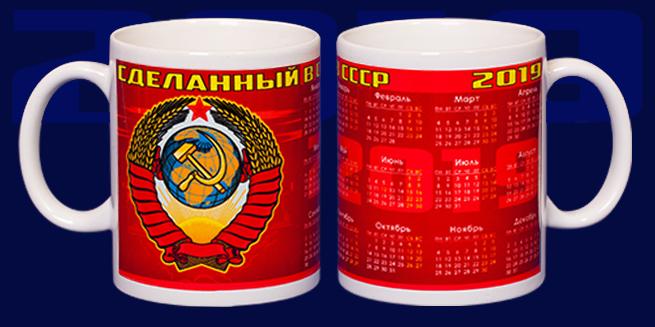 """Кружка 2019 """"Сделанный в СССР"""""""