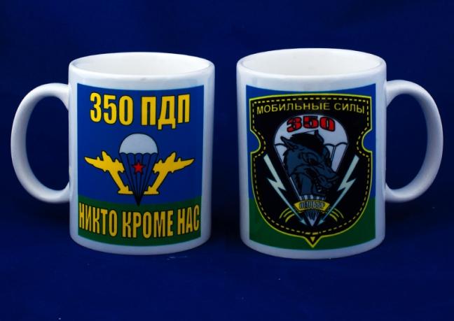Кружка «350 парашютно-десантный полк ВДВ»
