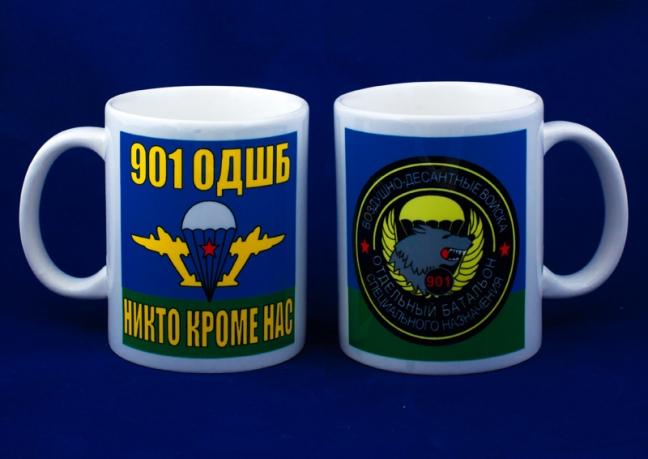 Кружка «901 отдельный десантно-штурмовой батальон ВДВ»