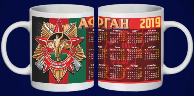 """Кружка чайная """"Афган"""" с календариком на 2019 год"""