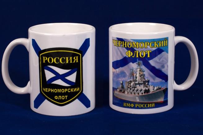 Кружка Черноморский флот