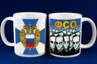 Кружка «ФСО России»